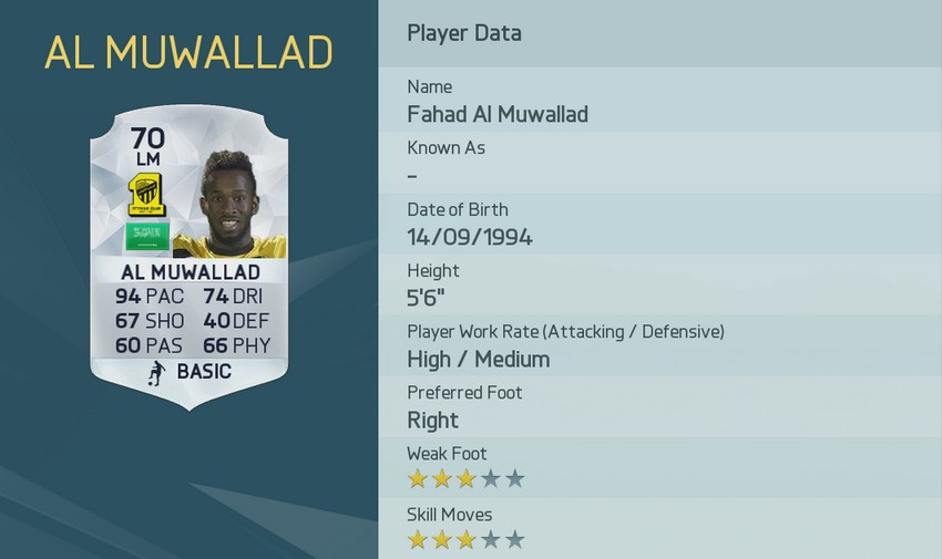 notes-al-muwallad-fifa-16